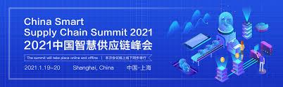 Supply Chain Summit logo